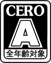 乙女ゲームのCEROレーディングマーク(年齢区分マーク)解説
