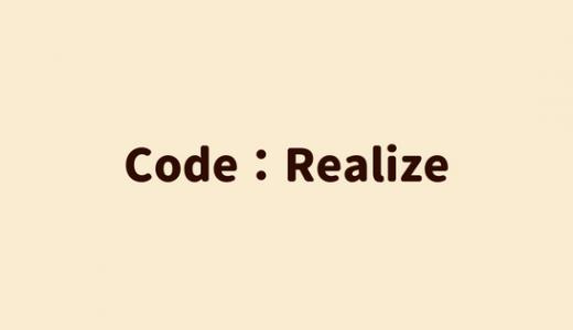Code:Realize【ゲーム紹介・ソフト一覧・おすすめプレイ順・攻略順】